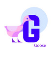 letter g - goose vector image vector image