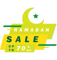 ramadan sale bannerdiscount and best offer tag vector image
