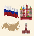 set of russian emblems vector image vector image
