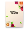 bouquet floral buds and green leafs on poster vector image vector image