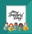 happy teachers day hand lettering in frame vector image vector image