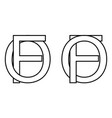 logo sign fo icon sign interlaced letters o f vector image vector image