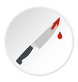 bloody knife icon circle vector image vector image
