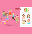 flat happy cheerful children concept vector image vector image