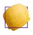 golden brush stroke banner for you amazing vector image vector image