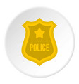 police badge icon circle vector image vector image