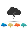 storm icon isolated on grey background vector image vector image
