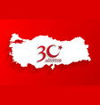 turkey white map on august 30 logo victory day