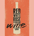 wine list typographical vintage grunge poster vector image