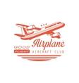 Airplane Aircraft Club Emblem Design vector image vector image