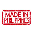 made in philippines stamp text vector image vector image