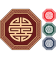 oriental design elements vector image vector image