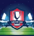 soccer cup emblem vector image
