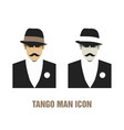 tango icons-09 vector image vector image
