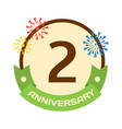 birthday second badge banner design flat vector image