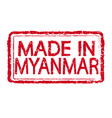 made in myanmar stamp text vector image