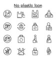 no plastic sign icon set in thin line style vector image