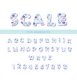 scale trendy font cute alphabet for mermaid vector image