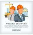 building process concept team cartoon style vector image vector image