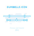 dumbbell icons isolated on white vector image