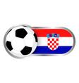croatia soccer icon vector image