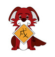 dog with roadsign cartoon vector image