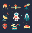 flat outer space elements vector image vector image