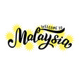 hand drawn malaysia tourism logo modern print for vector image vector image