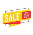 stylish yellow sale banner design vector image