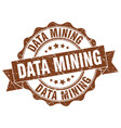 data mining stamp sign seal vector image vector image