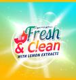 detergent packaging creative design concept vector image vector image