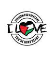 freedom for palestine design vector image