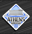 logo for athens vector image