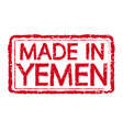 made in yemen stamp text vector image