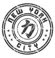 T shirt New York Character Power grunge vector image vector image