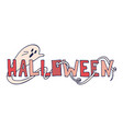 unique poster with lettering for halloween party vector image