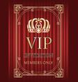 vip invitation for members only golden frame vector image vector image
