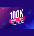 100000 followers greeting social card vector image vector image
