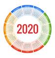 colorful round calendar 2020 design print