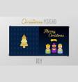 diy merry christmas greeting postcard vector image vector image