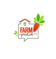 farm product simple logo template emblems and vector image
