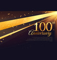 100th anniversary celebration card template vector image vector image