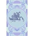 blue swan vector image