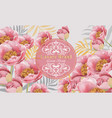 pink flowers card beautiful vector image vector image
