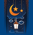 sweet dreams concept design vector image