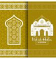 Eid Al Adha Background vector image vector image