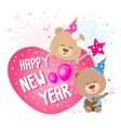 Heart with happy new year vector image vector image