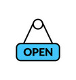 open icon vector image