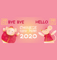 bye bye year pig and hello to year the vector image vector image