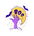halloween greeting card boo lettering hand drawn vector image